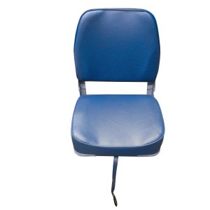 Waveline Seat